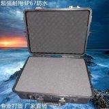 KY301A 460*342*170mm abs黑色 防水防爆工具箱. 仪器箱 手提塑料防尘箱 防护箱