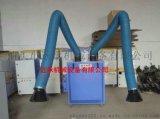 焊烟净化器 焊烟除尘设备 单双臂旱烟机废气处理除尘器