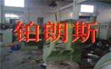 江西广东316电站不锈钢打包带机器故障原因分析