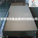 供应 2024-T351铝合金板 超硬铝棒