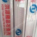 哪里有优质PVC石膏线专用包装薄膜