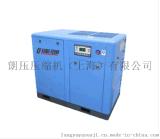朗压螺杆空压机|朗压螺杆空压机价格|LY-30A价格