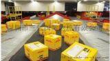 国际空运快递 专业行李私人物品托运