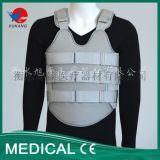 旭康高位可塑胸腰椎固定支具可现场塑性为患者量身定做