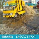 应急排水车,排水车,供应排水车