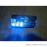【成都三代肩灯】充电式LED肩灯供应