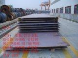 北京太钢产12个厚的DH32船板