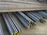 20mncr5圆钢厂家现货