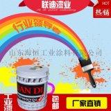 厂家批发各色醇酸调和漆 各种工业防腐漆金属漆油性漆 价格优惠