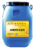 硅橡膠單組份乳液型、高分子的理想高檔環保防水塗料