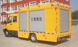 工程抢险救援指挥车+抢险车改装价格