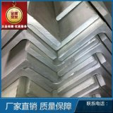 苏州304等边不锈钢角钢供应/304不锈钢角钢