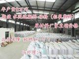 河南速凝剂,郑州速凝剂厂家批发价格