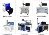 深圳激光厂家直销精密机械珠宝首饰洁具量具刃具打标机