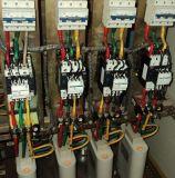 工厂电费罚款的解决方法