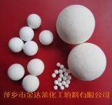 惰性氧化铝瓷球厂家|萍乡金达莱化工填料|惰性瓷球
