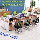 定制职员办公桌卡座员工办公桌椅组合 屏风简约现代办公家具