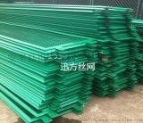 广西迅方高速公路菱形护栏生产厂家