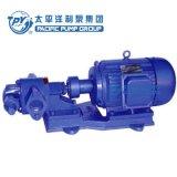 上海太平洋KCB型卧式化工石油用齿轮输油泵