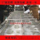 苹果清洗机@气泡清洗机生产厂家