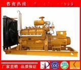 山东辰龙 煤气发电机组 100KW-600KW煤气发电机组出口