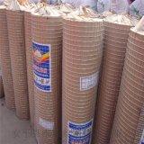 电焊网#广州电焊网#电焊网厂家