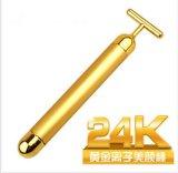 24K黄金美容棒