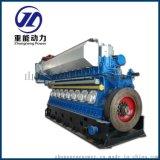 2000kw重油发电机组 山东重能动力  柴油发电机组