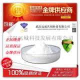 厂家直销 DL-蛋氨酸 |59-51-8