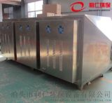 厂家直供废气光氧净化器 规格齐全