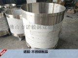 高品质三亚304不锈钢化工储物罐 厂家定做