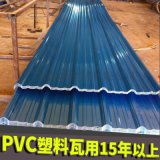 供应和平县pvc合成树脂瓦 强力复合瓦梯形瓦波浪塑钢瓦 化工屋面瓦批发