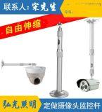 江苏弘光照明生产铝合金不生锈加长吊装壁装摄像头监控杆