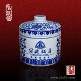 陶瓷带盖炖罐隔水炖汤盅 燕窝甜品补品蒸蛋小炖盅