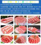 南京便宜的全自動切片機【切凍肉機】