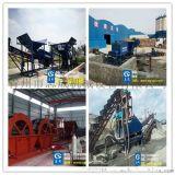 洗沙机设备 轮斗洗砂机 洗砂机价格 河南洗砂机厂家 水洗沙机械 15318906171