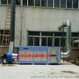 光氧催化废气净化器 光氧催化废气净化器