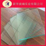 浮法玻璃 浮法原片玻璃 供应2mm~19mm优质浮法玻璃