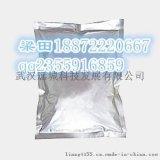 PC6000丙烯酸聚氨酯 直销