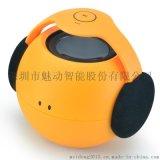 魅动 YOYO 蓝牙音箱手机低音炮防水便携迷你无线户外休闲小音响