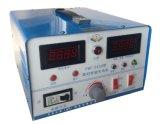 双新电器AGM充电机