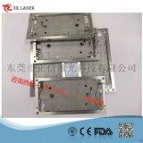 供应东莞手机中板激光焊接机手机中板自动焊接设备