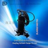 德蓝仕DSA型0.75KW单相潜水离心式曝气机