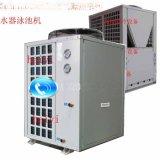 Haiyi5p空气能热泵热水器