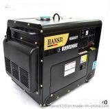 静音柴油发电机HS6800T