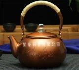 純紫銅銅壺 精品銅壺 茶壺 沏茶壺
