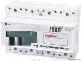 DTS866/DSS866型DIN导轨式安装三相电子式有功电能表