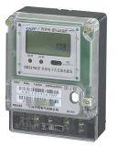 DDS5755农网专用电表