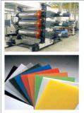 PVC吸塑板材才设备青岛佳森质量好价格低