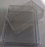 不锈钢网篮、网筐,不锈钢工艺制品加工定做
